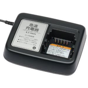 ヤマハ PAS専用 交換バッテリー 8.1Ah リチウムL / 電動自転車 バッテリー[90793-25115]((レビューを書いて送料0円))