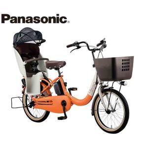 7/25限定ポイント5倍!!電動自転車 子乗せ付き Panasonic パナソニック 2020年モデル ギュット・クルームR・EX ELRE03の画像