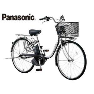 電動自転車 Panasonic パナソニック 2020年モデル ビビ・SX ELSX632/ELSX432