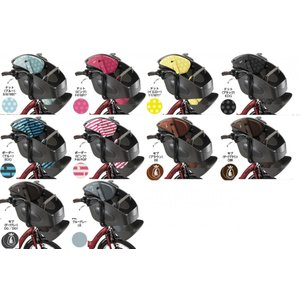 ブリヂストン  bikke POLAR e  ビッケポーラー専用 フロントチャイルドシートクッション  【可愛いパーツ アクセサリー】|jitensyaclub