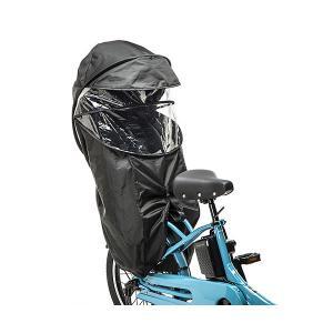 Panasonic パナソニック ギュット・クルームR 2021年モデル専用 チャイルドシート(後用)レインカバー NAR187 NAR181 NAR182|自転車倶楽部