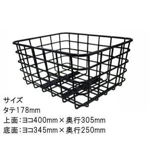 BRIDGESTONE ブリヂストン ビッケ/ハイディビー用 後ろバスケット  【パーツ アクセサリ...