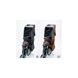 ブリヂストン リヤチャイルドシートルーム RCC-RCR ハイディツー・ビッケ対応リヤチャイルドシートレインカバー 【パーツ アクセサリー】|jitensyaclub