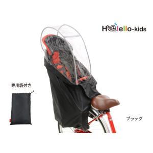 【送料無料】OGK うしろ子供のせ用ソフト風防レインカバー ハレーロ・キッズ RCR-003|jitensyaclub
