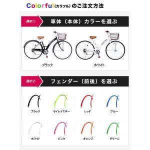 カラフル サイクル 自転車 27インチ シティサイクル 6段変速付 LEDオートライト装備 ライト 6段ギア シティーサイクル ママチャリ|jitensyahimitsukichi|03