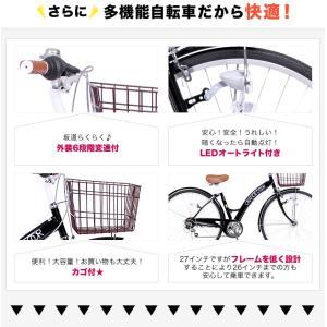 カラフル サイクル 自転車 27インチ シティサイクル 6段変速付 LEDオートライト装備 ライト 6段ギア シティーサイクル ママチャリ|jitensyahimitsukichi|05