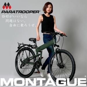 折りたたみマウンテンバイク 26インチ モンタギュー PARATROOPER 折りたたみ自転車|jitensyahimitsukichi