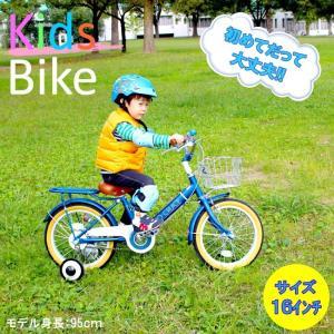 子供自転車 16インチ 18インチ 自転車安全...の詳細画像2