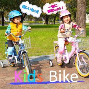子供自転車 16インチ 18インチ 自転車安全...の詳細画像3