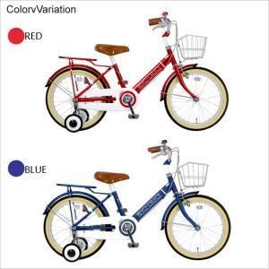 子供自転車 16インチ 18インチ 自転車安全...の詳細画像5