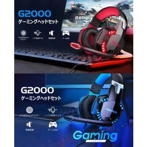 ARKARTECH G2000 ゲーミング ヘッドセット限定セール ヘッドホン ヘッドフォン ゲーム...