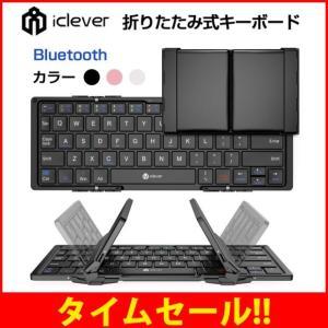 キーボード 【送料無料 12ヶ月保証】ワイヤレス  Windows Android iOS Mac ...