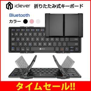 キーボード 【送料無料 12ヶ月保証】ワイヤレス 折り畳み式  ミニキーボード Windows An...