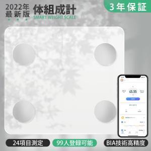 体重計 体組成計 体脂肪計 アップグレード版 Bluetooth接続 スマホ連動 高精度 省エネ 1...