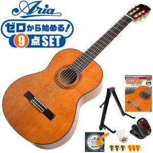 初心者セット クラシックギター 7点 入門セット Aria Classic Guitar A20 アリア アコースティック A-20 jivemusic