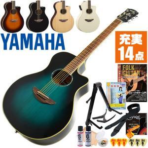 アコースティックギター 初心者セット YAMAHA APX6...