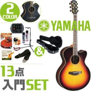 初心者セット ヤマハ アコースティックギター エレアコ 13...