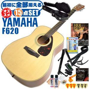 アコースティックギター 初心者セット ヤマハ アコギ 14点...