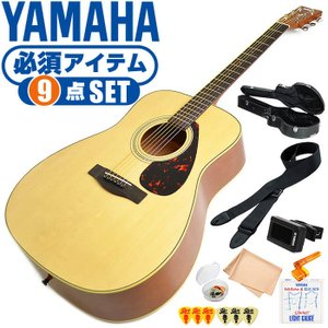 アコースティックギター 初心者セット ヤマハ アコギ 9点 ...