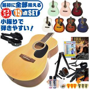 アコースティックギター 初心者セット アコギ FG10 16...
