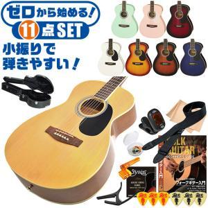 アコースティックギター 初心者セット アコギ FG10 12...