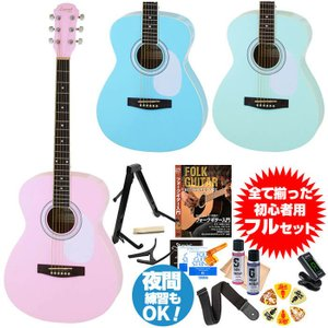 アコースティックギター 初心者セット アリア アコギ Aria FG-15 パステルカラー 16点 ...