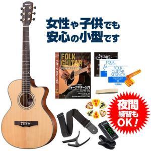 アコースティックギター 初心者セット モーリス アコギ Morris SA-401 12点 入門 セットの画像