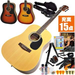 アコースティックギター 初心者セット アコギ WG10 16...