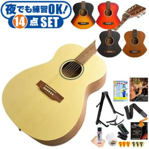 初心者セット アコースティックギター S.ヤイリ アコギ 12点 入門 S.Yairi YF-04 アコギセット ミディアムスケール フォークギター
