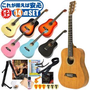 初心者セット アコースティックギター S.ヤイリ アコギ 1...