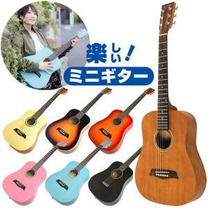アコースティックギター 初心者セット アコギ 6点 Sヤイリ YM-02 ミニギター (S.Yair...