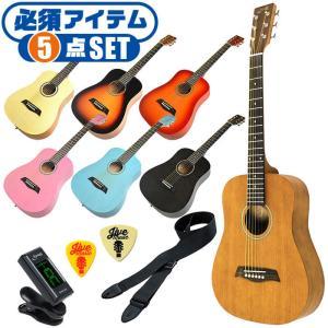 アコースティックギター 初心者セット アコギ Sヤイリ YM-02 ミニギター (S.Yairi ギター 初心者 入門 セット 12点)の画像