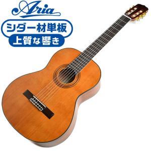 クラシックギター セダー単板 アリア A-20 Aria Classic Guitar A20 アコースティック jivemusic