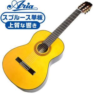 クラシックギター アリア A-30S スプルース材 単板 Aria Classic Guitar A30S アコースティック jivemusic