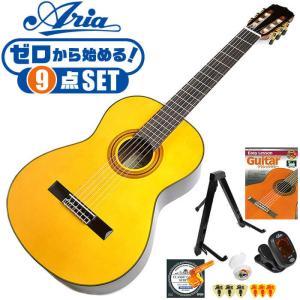 初心者セット クラシックギター 7点 入門セット アリア A-30S スプルース材 単板 Aria Classic Guitar A30S アコースティック jivemusic