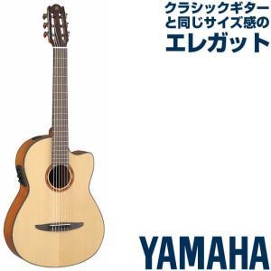 ヤマハ エレガット YAMAHA NCX700 エレクトリック クラシックギター NCX-700 エレアコ アコースティックギター jivemusic