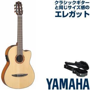 ヤマハ エレガット ハードケース付属 YAMAHA NCX700 エレクトリック クラシックギター NCX-700 エレアコ アコースティックギター jivemusic