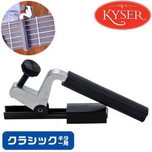 ・軽量アルミニウム製。軽量で小型です。スクリューを締めて装着するようになっているので、弦にかける力を...