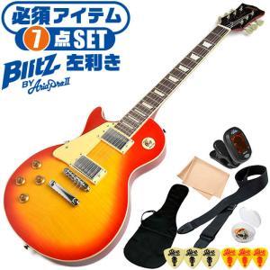 初心者セット エレキギター 8点 入門セット Blitz b...