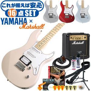 初心者セット ヤマハ エレキギター マーシャルアンプ付属 エレキ 17点 入門セット YAMAHA PACIFICA112VM パシフィカ Marshall MG10CF 112VM