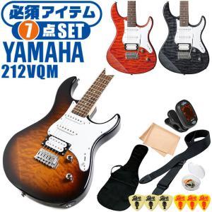 初めて手にするエレキギターもYAMAHA直轄工場で作られた「ヤマハクオリティ」だから、安心して手にす...