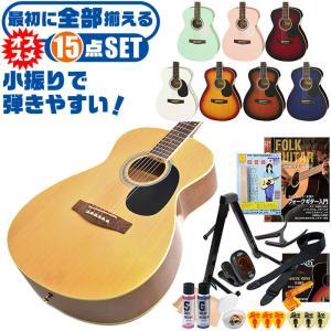 アコースティックギター 初心者セット アコギ 16点 ACO-FOLK (アコースティック ギター ...