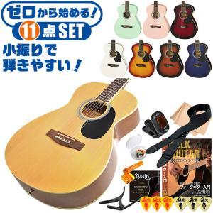 アコースティックギター 初心者セット アコギ ACO-FOLK (ギター 初心者 入門 セット 12点)の画像