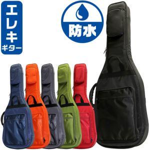 ギターケース エレキギター全般 リュックタイプ ギグバッグ ...