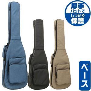 ベースケース (エレキベース ケース) ARIA ABC-300EB ベース ギター ケース (リュ...