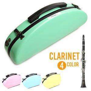 クラリネット ケース CCシャイニーケース2 Clarinet Case グラスファイバー (Bbク...