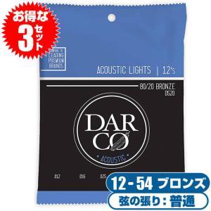 ・ D520 / 80/20BRONZE WOUND / Light / SET ・ ゲージ (イン...