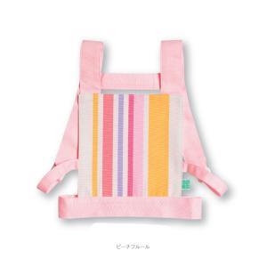 ぬいぐるみおんぶ紐 ピンクブーケ 綿100%日本製|jiyu