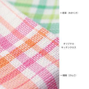 オリジナル キッチンクロス 大判 綿100% 日本製 食器ふき|jiyu