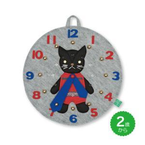 ボタンはめ時計 ねこ グッド・トイ2013選定 知育玩具|jiyu